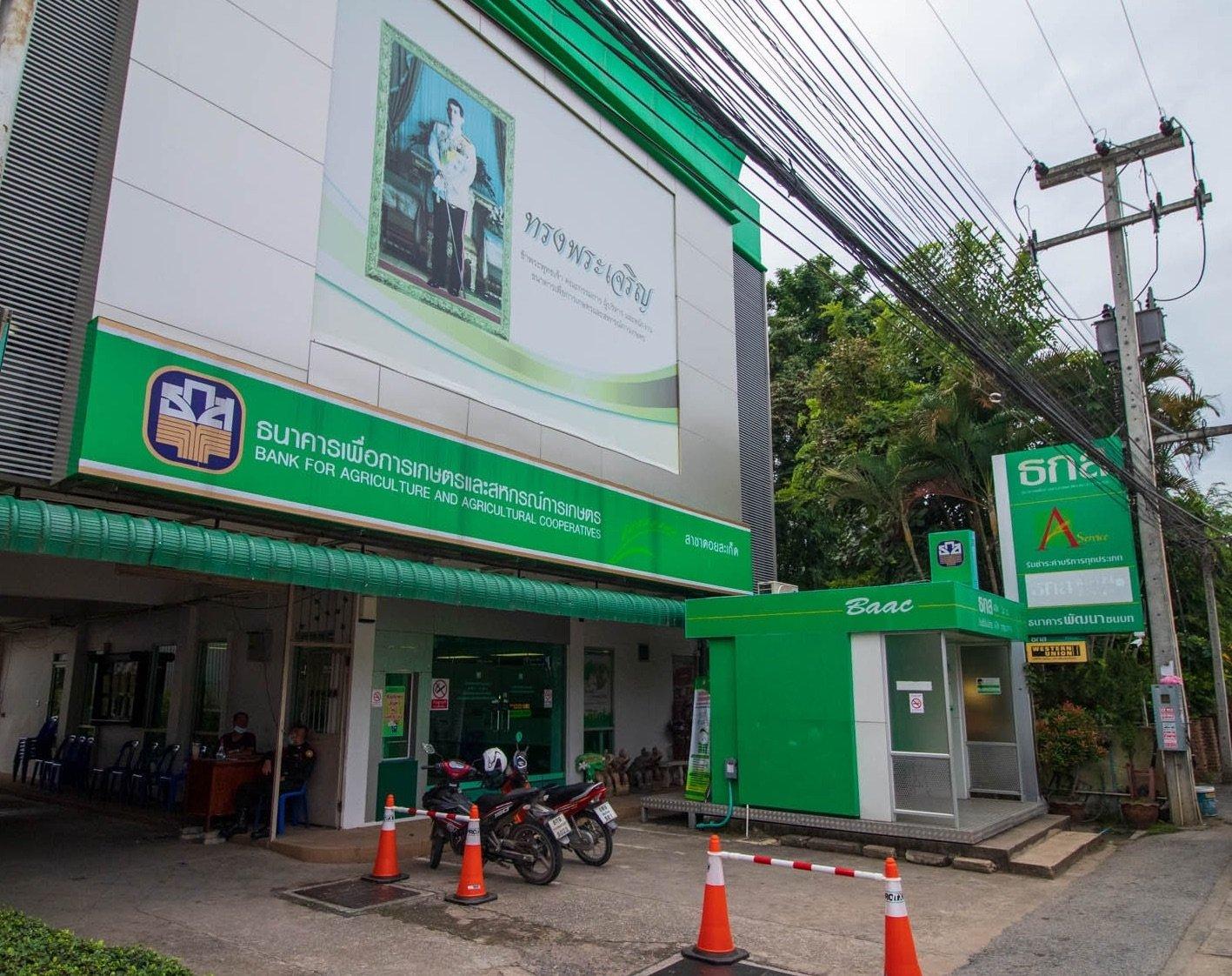 BAAC Bank - Choeng Doi, Doi Saket