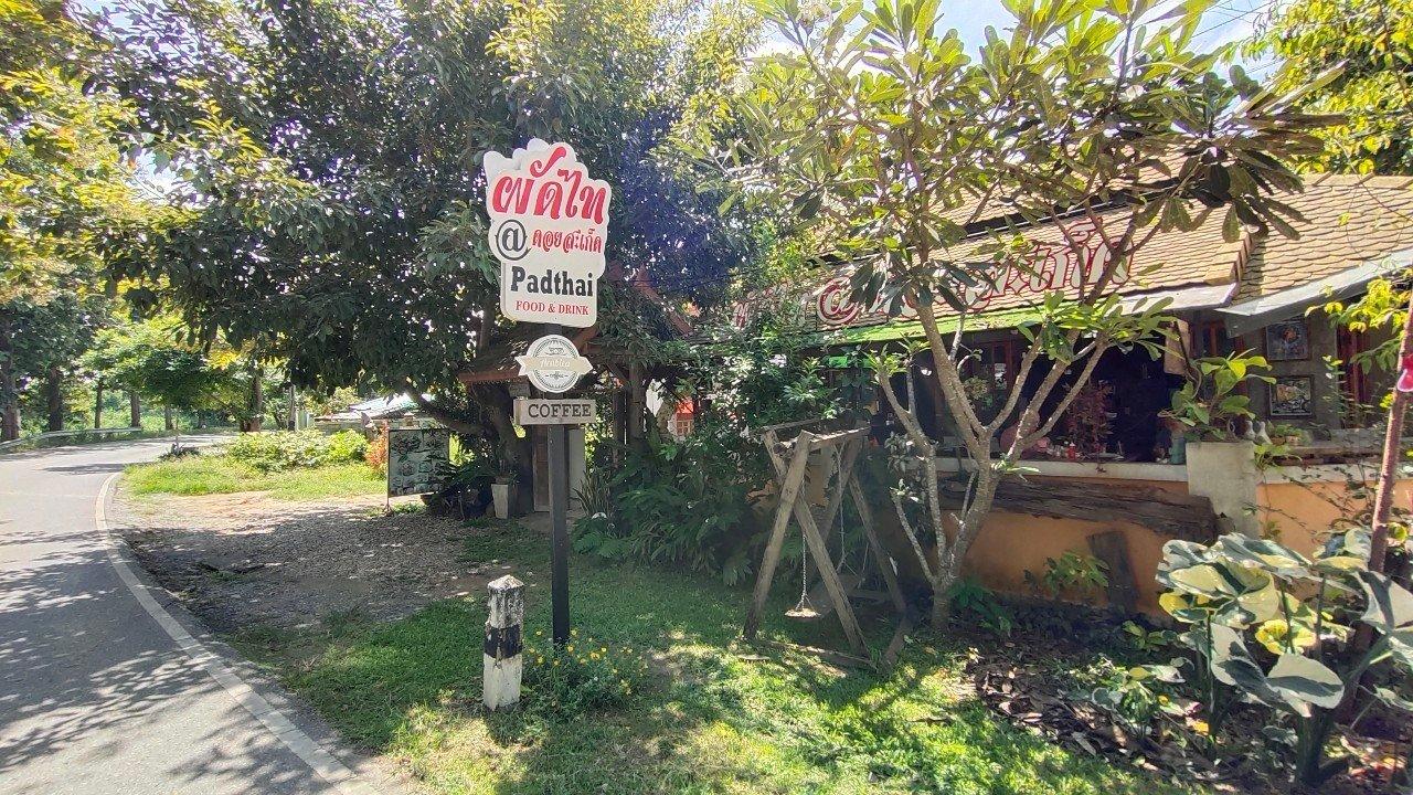 Padthai @ Doi Saket Restaurant and Coffee Shop - Choeng Doi, Doi Saket