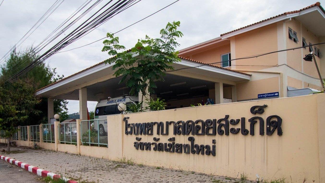 Doi Saket Hospital - Choeng Doi, Doi Saket