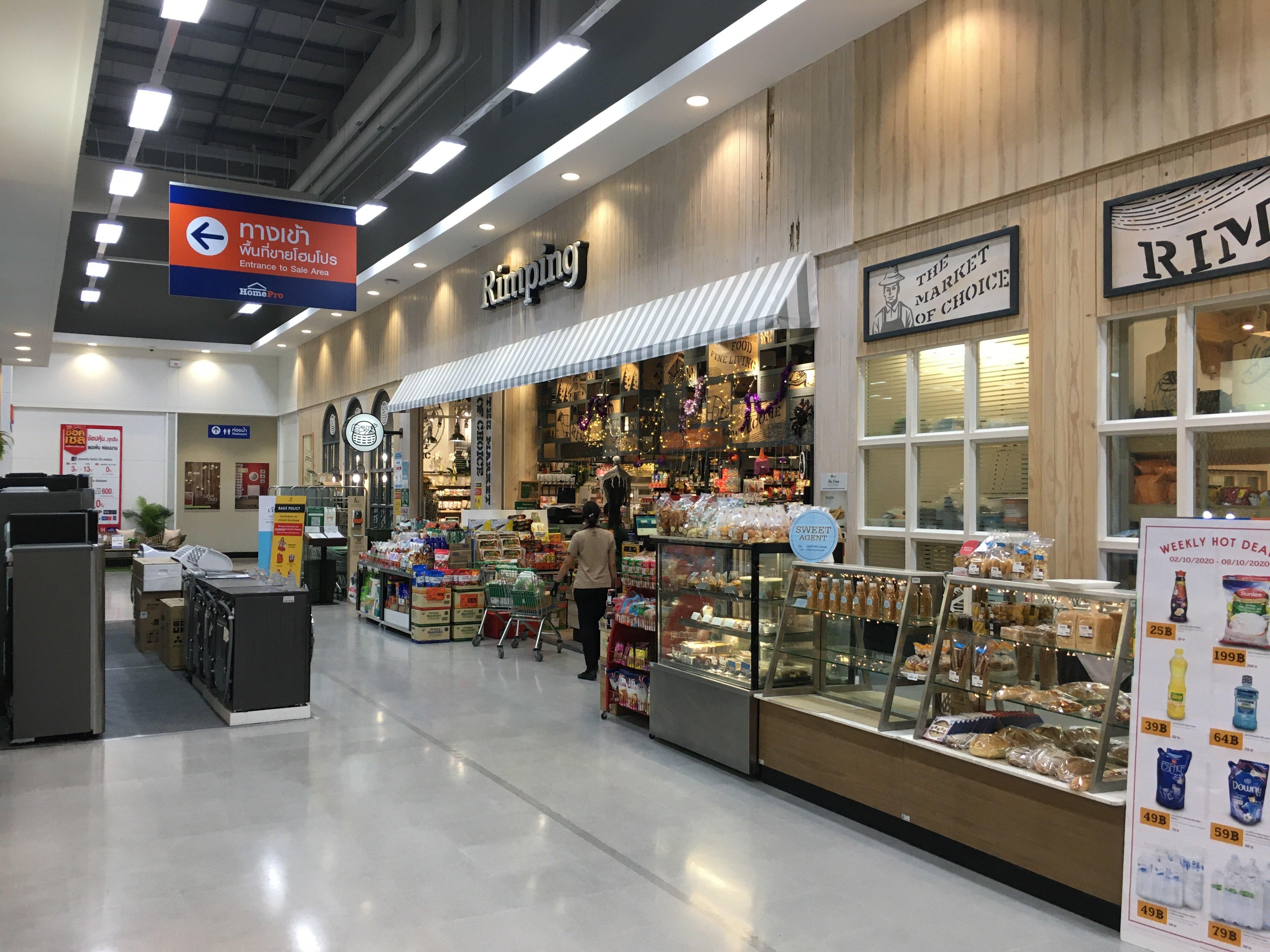 Rimping Supermarket - San Sai Noi, San Sai