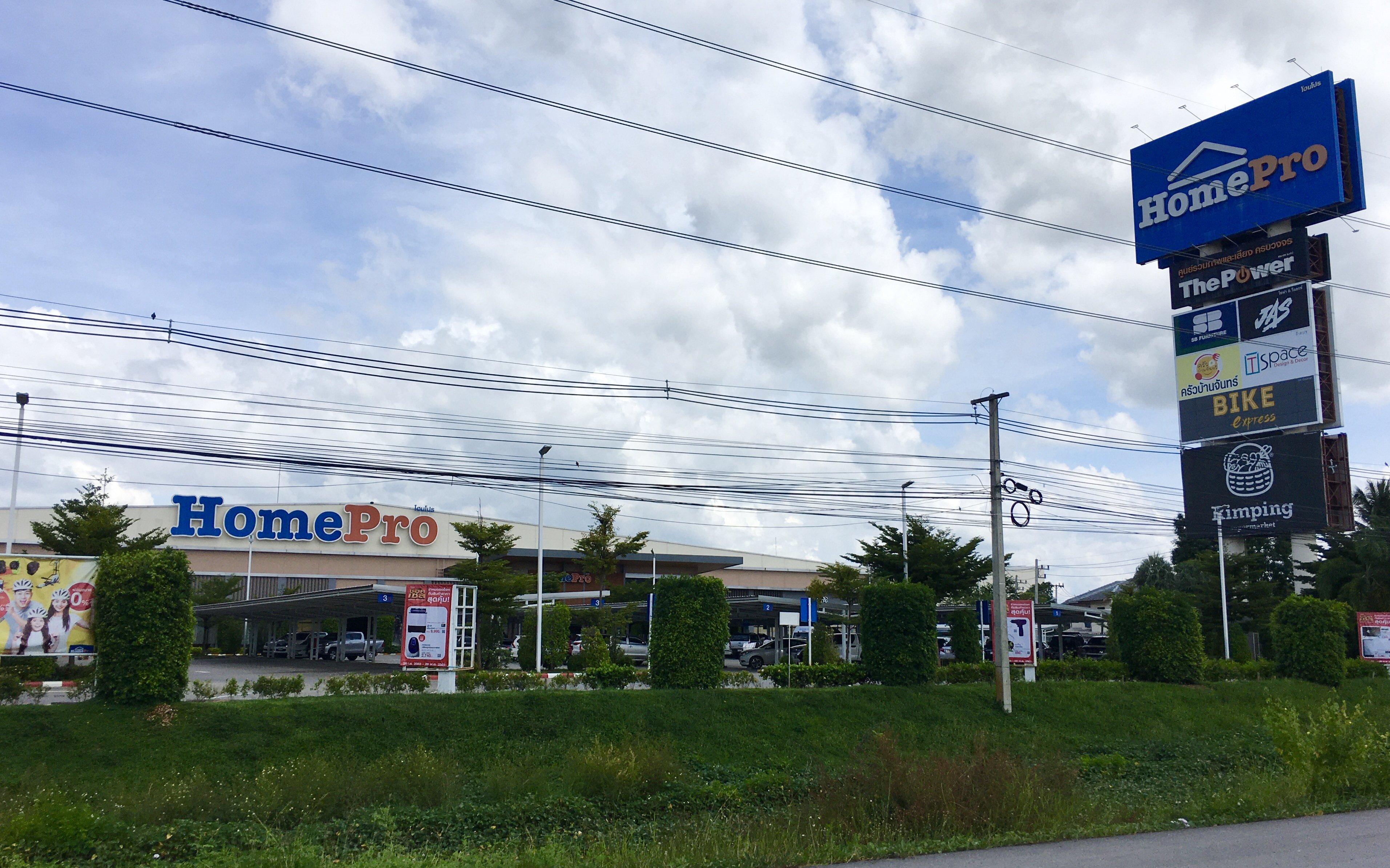 HomePro Shopping Center - San Sai Noi, San Sai