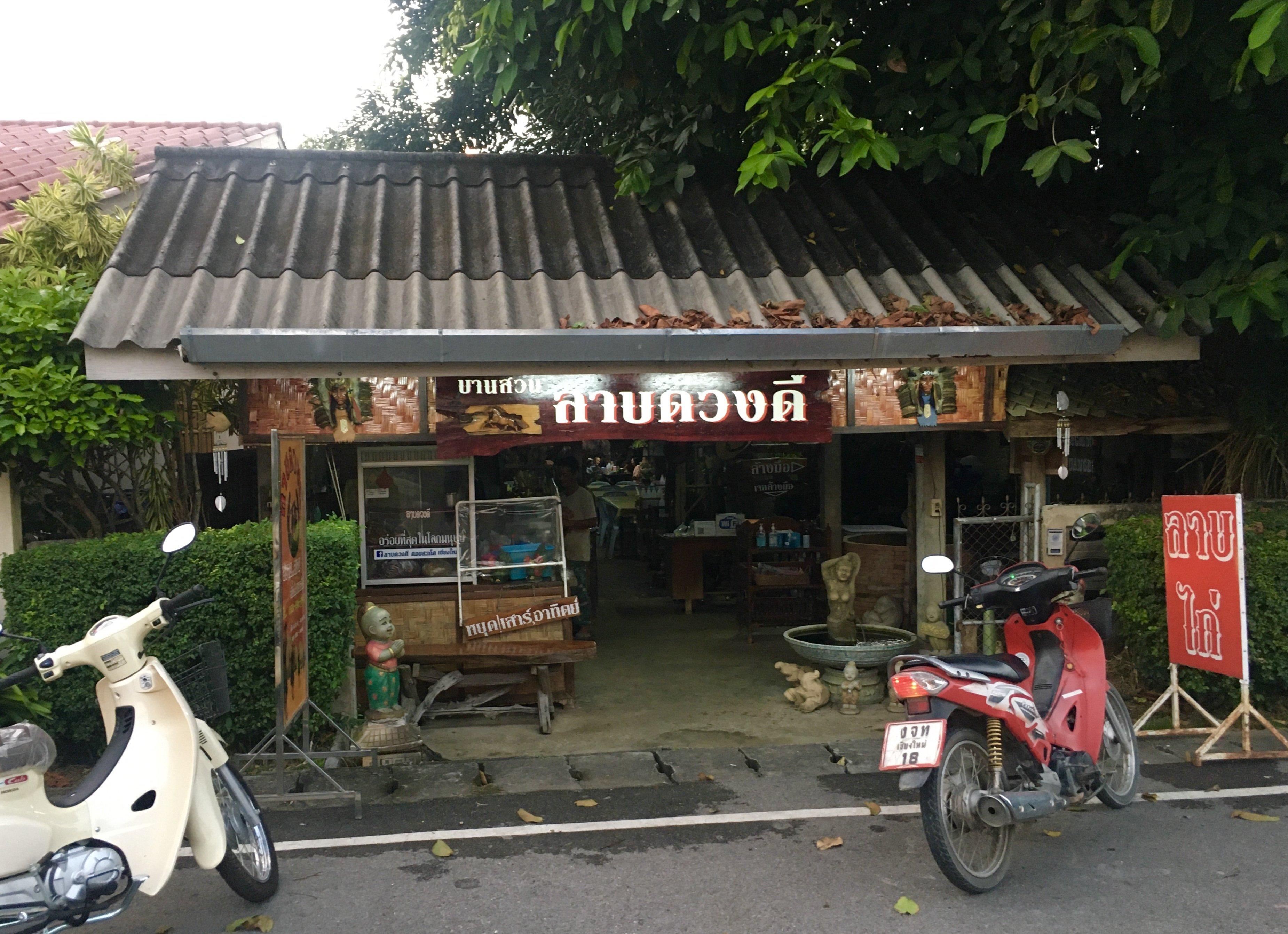 Laab Duangdee Restaurant - Choeng Doi, Doi Saket