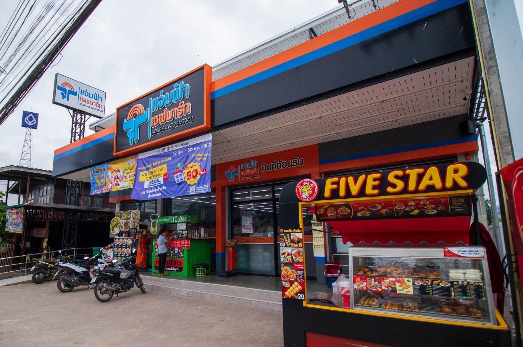 Jampha Savemart Supermarket - Choeng Doi, Doi Saket