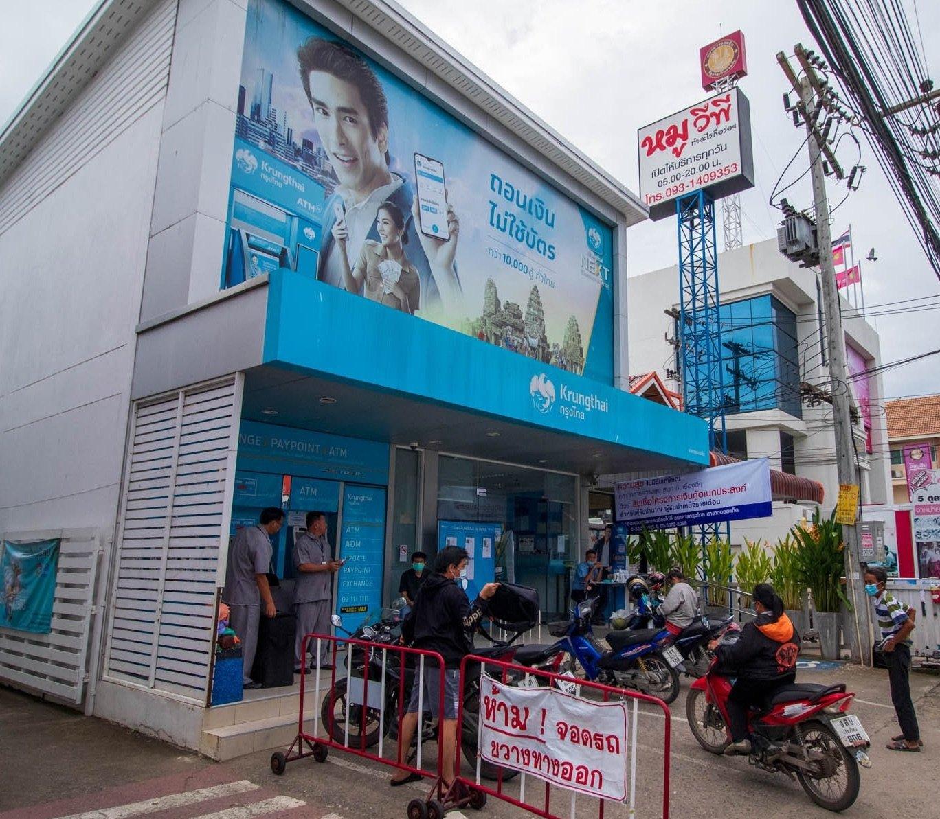 Krungthai Bank - Choeng Doi, Doi Saket
